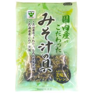 GWは5/3〜5/6までお休み味噌汁の具 (30g) 海藻乾燥品 三陸産わかめ・とろろ昆布 北海道産ふのり|tomerice