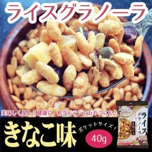 ライスグラノーラポケット・きなこ味【40グラム】|tomerice