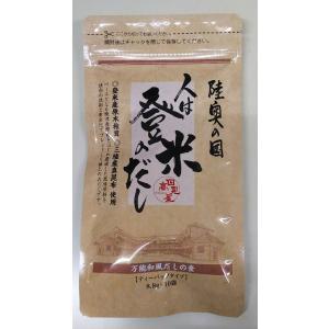 登米のだし(8.8g×10袋)|tomerice