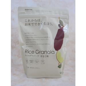 ライスグラノ−ラきなこ味【200g】グルテンフリ−|tomerice