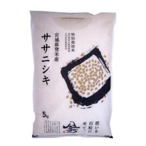 新米 30年産 宮城県登米産ササニシキ 5kg 白米 (農薬・化学肥料節減) 特別栽培米 認証|tomerice