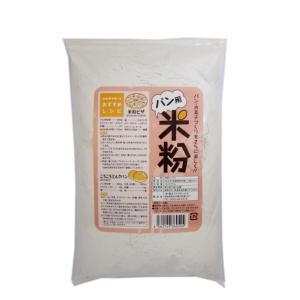 当社のお米を使った自社製粉の米粉です! 強力粉の代わりにお使いいただけます。 ※グルテン入りです。