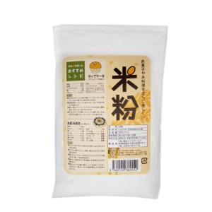 当社のお米を使った自社製粉米粉です! 通常料理で使う薄力粉の代わりにお使いいただけます。