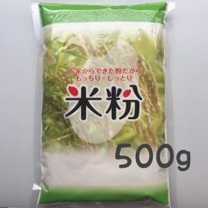 米農家!産地直送!  愛知県産コシヒカリで作った米粉です。 苗作りから、乾燥、籾摺り、精米、製粉まで...