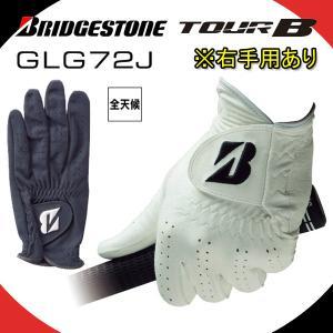 「メール便送料無料」 ブリヂストン GLG72J BRIDGESTONE TOUR B ツアーグローブ人工皮革 ※右手用も有りGLG73J|tomikichi