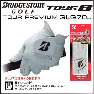 「メール便送料無料」ブリヂストン ゴルフ ツアープレミアム BRIDGESTONE GLG70J TOUR B PREMIUM 天然皮革 (エチオピアシープ)|tomikichi