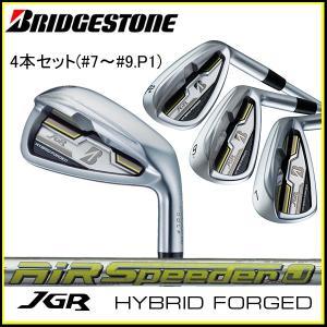 ブリヂストン ゴルフ BRIDGESTONE JGR HYBRID FORGED アイアン4本セット(#7〜#9.P1) Air Speeder「J」 J16-12I カーボンシャフト|tomikichi