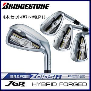 ブリヂストン ゴルフ BRIDGESTONE JGR HYBRID FORGED アイアン4本セット(#7〜#9.P1) N.S.PRO Zelos 8スチールシャフト|tomikichi