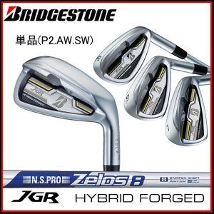 ブリヂストン ゴルフ BRIDGESTONE JGR HYBRID FORGED 単品(P2.AW.SW) N.S.PRO Zelos 8スチールシャフト|tomikichi
