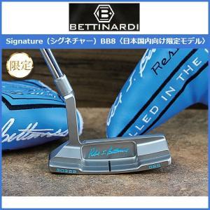ベティナルディ  シグネチャー パター BB8 BETTINARDI Signature BB8 日本国内向け限定モデル|tomikichi