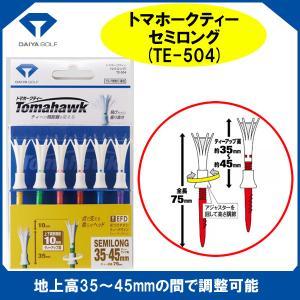 ダイヤゴルフ DAIYA GOLF トマホークティー セミロング TE-504 75mm ポイント消...