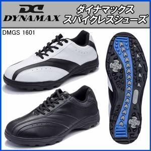 特価!ダイナマックス スパイクレス DYNAMAX ゴルフ シューズ DMGS1601|tomikichi