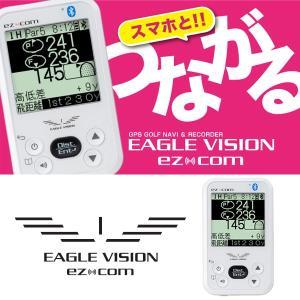 朝日ゴルフ EAGLE VISION ez com イーグルビジョン ez com EV-731 GPS距離測定器ゴルフナビ|tomikichi