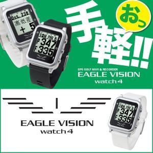 朝日ゴルフ EAGLE VISION watch 4 EV-717 イーグルビジョン ウォッチ 4 GPS距離測定器ゴルフナビ 腕時計|tomikichi