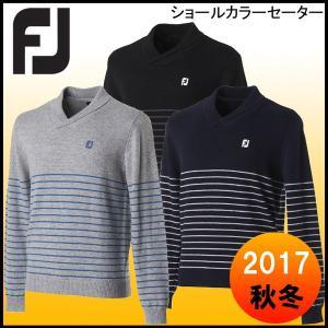2017 フットジョイ FootJoy ショールカラーセーター FJ-F17-M63|tomikichi
