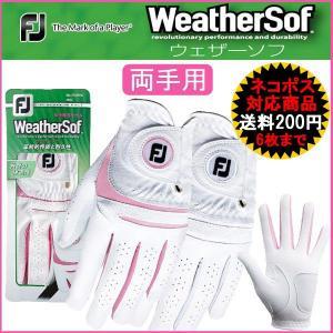 「メール便送料無料」 フットジョイ ウエザーソフ レディース FootJoy WeatherSof FGWF5PR ゴルフグローブ 両手用|tomikichi