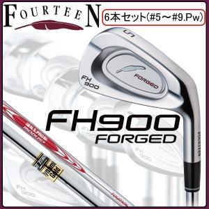 フォーティーン FH900フォージド アイアン FOURTEEN FH-900 FORGED 6本セット(#5〜#9,P)|tomikichi