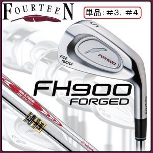 フォーティーン FH900 フォージド アイアン FOURTEEN FH-900 FORGED 単品 #3 #4 「お取寄せ」|tomikichi