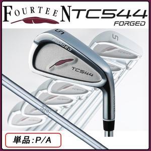 フォーティーン TC544 フォージド アイアン FOURTEEN TC-544 FORGED 単品 P/A NS.PRO950GH HT「お取寄せ」|tomikichi