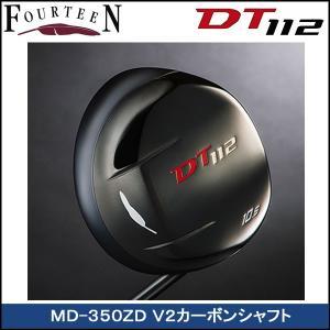 フォーティーン Fourteen DT-112 ドライバー MD-350ZD V2カーボンシャフトDT112 ※9°-Rのみ特注生産|tomikichi