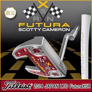 2014 タイトリスト スコッティ・キャメロン SCOTTY CAMERON JAPAN LTD FuturaX5R 限定パター 722RN34J|tomikichi