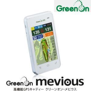 GreenOn mevious グリーンオン メビウス ゴルフ GPS New GPS距離測定器ゴルフナビ|tomikichi