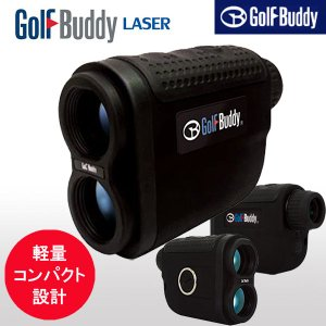 Golf Buddy LASER ゴルフバディ レーザー 距離計 距離測定器|tomikichi