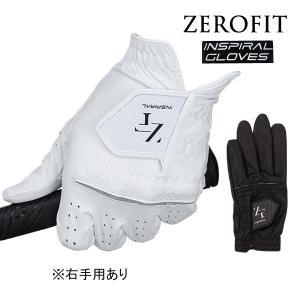 「メール便送料無料」 イオンスポーツ ゼロフィット インスパイラル グローブ EON SPORTS ZEROFIT ISPR INSPIRAL GLOVES 「男女兼用」 18〜21cm ※右手用あり|tomikichi