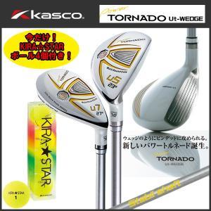 キャスコ パワートルネード kasco Power TORNADO Ut-WEDGE ユーティリティ|tomikichi