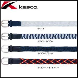 Kasco キャスコ ゴムメッシュベルト KBT-1733 (245019) ゴルフベルト|tomikichi