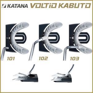 値下げ!在庫処分!カタナゴルフ カブト KATANA VOLTiO KABUTO パター|tomikichi