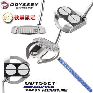 オデッセイ ワークス 2-ボール ファング パター ODYSSEY  WORKS VERSA 2-BALL FANG LINED パター「 数量限定」|tomikichi
