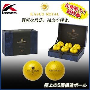 Kasco ROYAL2 キャスコ ロイヤル2 (6個入り)|tomikichi