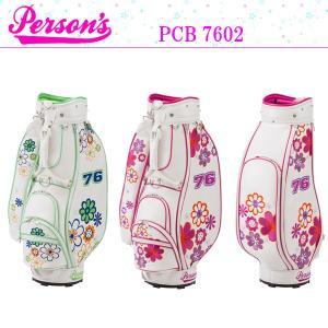パーソンズ ゴルフ  PERSONS PCB7602 レディース キャディバッグ 8型 tomikichi