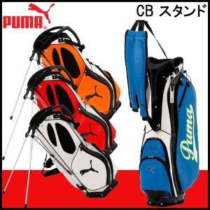 プーマ ゴルフ PUMA CB スタンド 867643 キャディバッグ 9型 47インチ対応 GOLF CB ST|tomikichi