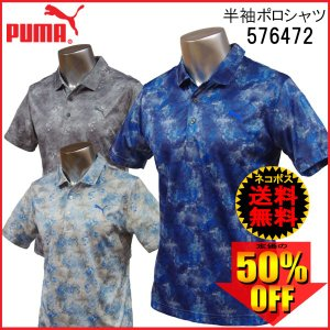 在庫限りの超特価!プーマ ゴルフ puma 半袖 ポロシャツ...