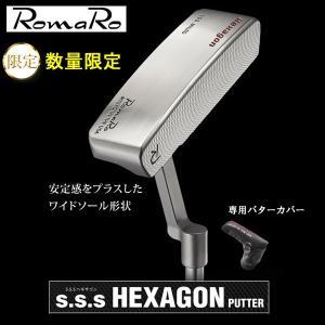 ロマロ SSS ヘキサゴン CBツアーエディション パター  Romaro S.S.S HEXAGON CB TOUR EDITION PUTTER 数量限定!|tomikichi