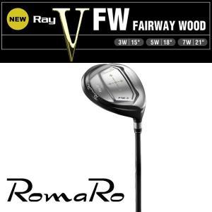 ロマロ レイ RomaRo Ray V フェアウェイウッドRD-TD FW カーボンシャフト|tomikichi