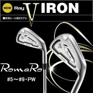 ロマロ レイ RomaRo 16 Ray V 6本セット(#5〜P/DG-S200)|tomikichi