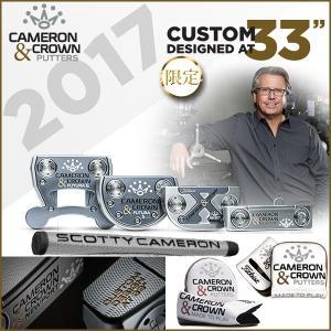2017 タイトリスト スコッティキャメロン キャメロン&クラウン カスタムデザイン33  Cameron & Crown CUSTOM DESIGNED AT 33 パター|tomikichi