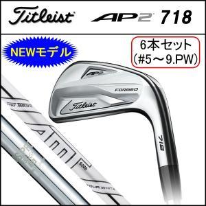 タイトリスト Titleist AP2 718 6本セット(#5〜#9,Pw) NS950(S)/AMT TOUR WHITE(S200) 日本正規品|tomikichi