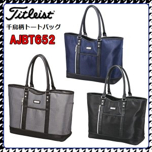 タイトリスト Titleist AJBT652 千鳥柄トートバッグ|tomikichi