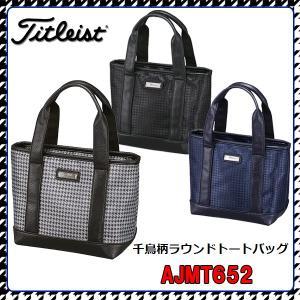 タイトリスト Titleist AJMT652 千鳥柄ラウンドトートバッグ|tomikichi
