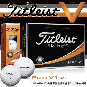 2017 タイトリスト ボール Titleist PRO V1 ゴルフボール 1ダース|tomikichi