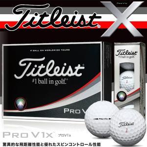 2017 タイトリスト ボール Titleist PRO V1X ゴルフボール 1ダース|tomikichi