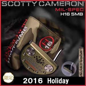 2016 タイトリスト スコッティ・キャメロン Titleist SCOTTY CAMERON 2016 Holiday ホリデー MIL-SPEC H16 5MB パター|tomikichi