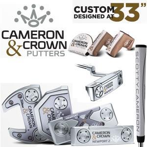 タイトリスト スコッティキャメロン キャメロン&クラウン カスタムデザイン33  Cameron & Crown CUSTOM DESIGNED AT 33 パター|tomikichi