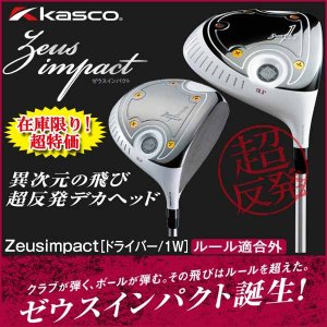ポイント倍増!!キャスコ ゼウスインパクト ドライバー Kasco Zeus Impact ドライバー 高反発 485ml|tomikichi