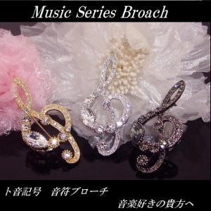 ト音記号 音符 ラインストーン ブローチ・ミュージックシリーズ 楽譜/音楽/Music/BR-2992|tomine