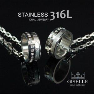 ステンレス製ジュエリー 316L ステンレスリングネックレス 「DAZZLE」ペンダント/BSS-2|tomine